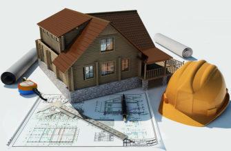 Выдача разрешения на строительство - пошаговая инструкция
