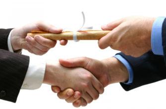 Обеспечение банковской гарантии имуществом и транспортом