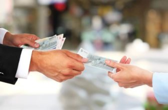 Банковская гарантия осуществления платежа