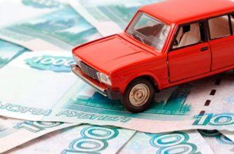 Как не платить транспортный налог: законные способы