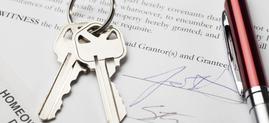 Образец предварительного договора купли-продажи квартиры с задатком