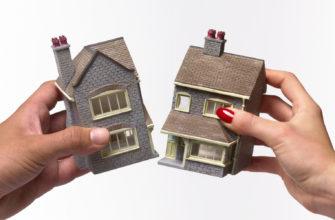 Порядок разделения квартиры при разводе между супругами