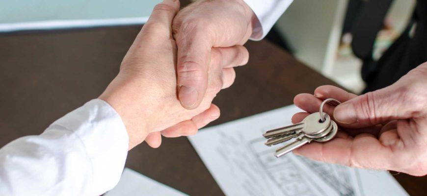 Акт приема-передачи ключей: порядок составления