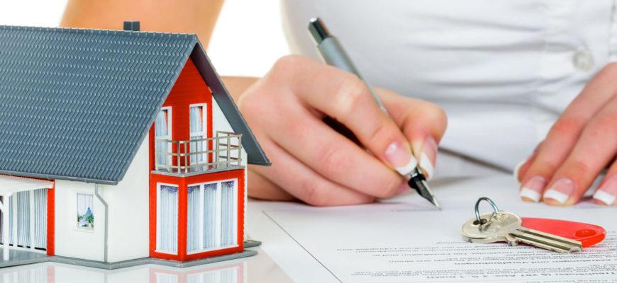 Как оформить дом в собственность - пошаговая инструкция
