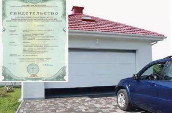 Как приватизировать гараж быстро и законно