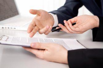 Обеспечение исполнения обязательств по контракту или договору