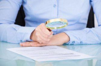 Преимущества и недостатки банковской гарантии