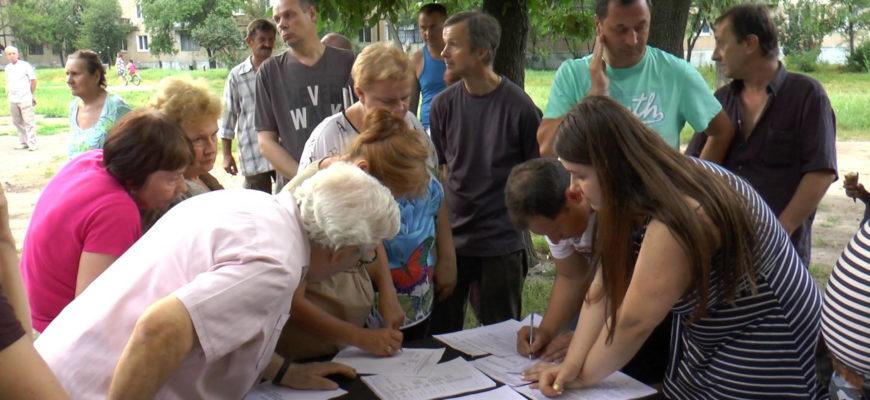 Протокол собрания жильцов многоквартирного дома