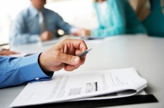Зарубежная практика выдачи банковских гарантий