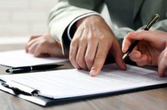 Поручительство и банковская гарантия: в чём ключевые различия?