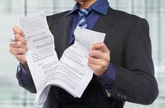 Основные причины отказа в предоставлении банковской гарантии