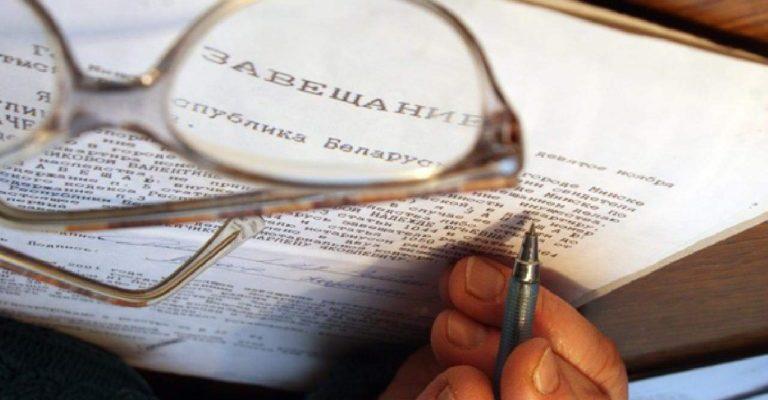 Заявление о вступлении в наследство: особенности составления
