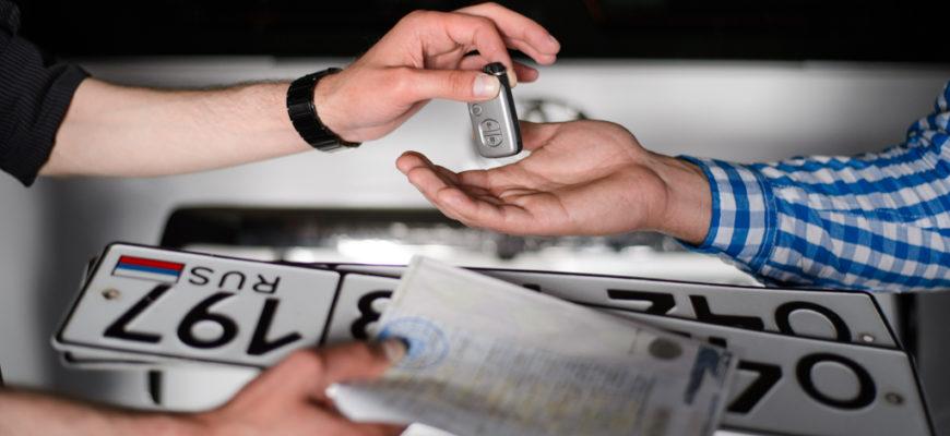 Перечень документов для постановки автомобиля на учет