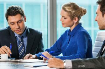 Бухгалтерский учёт банковских гарантий