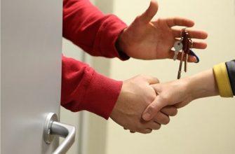 Договор аренды квартиры между физическими лицами: правила заполнения