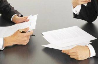 Регрессные требования банка-гаранта к принципалу (должнику)